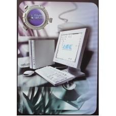 АВС, 2002