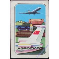 Аэрофлот, 1986