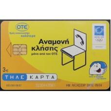 Телефонная карта 3 евро Греция