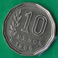10 песо 1966 року Аргентина