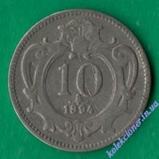 10 геллеров 1894 года Австро-Венгрия
