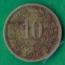 10 геллеров 1916 года Австро-Венгрия
