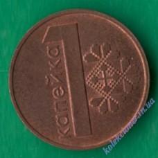 1 копійка 2009 року Білорусь