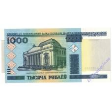 1000 рублей 2000 (2011) года UNC Беларусь