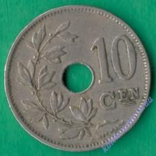 10 сантим 1924 года Belgie
