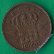 50 сантим 1977 года Belgie