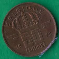 50 сантим 1979 года Belgie