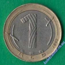 1 лев 2002 года Болгария