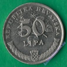 50 липа 1993 года Хорватия