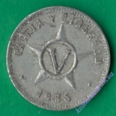 5 центаво 1968 года Куба