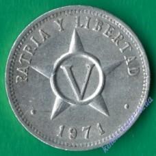 5 центаво 1971 года Куба