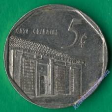 5 центаво 1998 года Куба