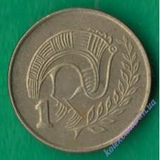 1 цент 1993 года Кипр