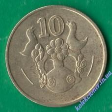 10 центов 1992 года Кипр