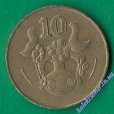 10 центов 2004 года Кипр