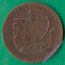 5 миллей 1963 года Кипр