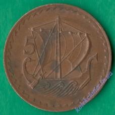 5 миллей 1979 года Кипр