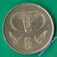 5 центов 1998 года Кипр #1
