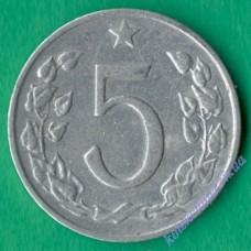 5 геллеров 1962 года Чехословакия