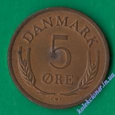 5 эре 1964 года Дания