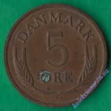 5 эре 1971 года Дания