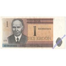 1 крона 1992 года Эстония