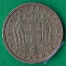 1 драхма 1962 года Греция
