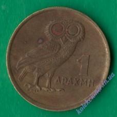 1 драхма 1973 года Греция