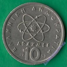 10 драхм 1982 года Греция