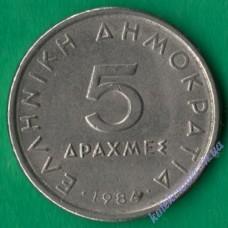 5 драхм 1984 года Греция
