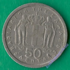 50 лепта 1962 года Греция