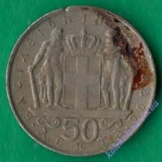 50 лепта 1970 року Греція