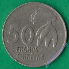 50 франков 1994 года Гвинея