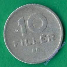 10 филлеров 1964 года Венгрия