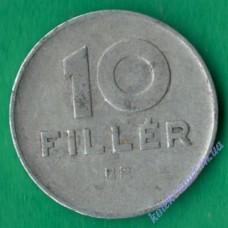 10 филлеров 1968 года Венгрия