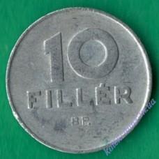 10 филлеров 1969 года Венгрия
