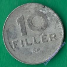 10 филлеров 1973 года Венгрия