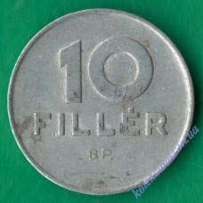 10 филлеров 1975 года Венгрия