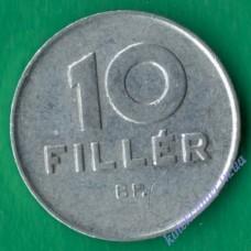10 филлеров 1979 года Венгрия