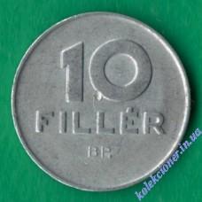 10 филлеров 1980 года Венгрия