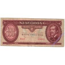 100 форинтов 1992 года Венгрия