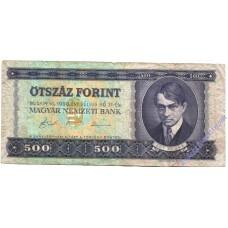 500 форинтов 1990 года Венгрия