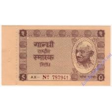 5 рупий UNC Индия