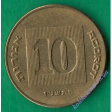10 агор Израиль
