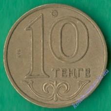 10 тенге 2002 року Казахстан