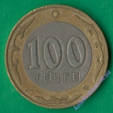 100 тенге 2002 року Казахстан