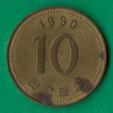 10 вон 1990 года Корея