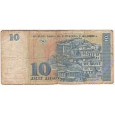 10 динаров 1993 года Македония