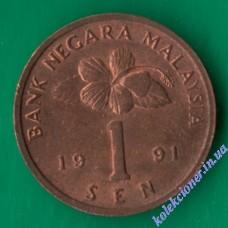 1 сен 1991 года Малайзия