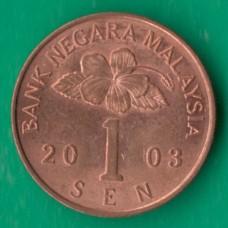 1 сен 2003 года Малайзия